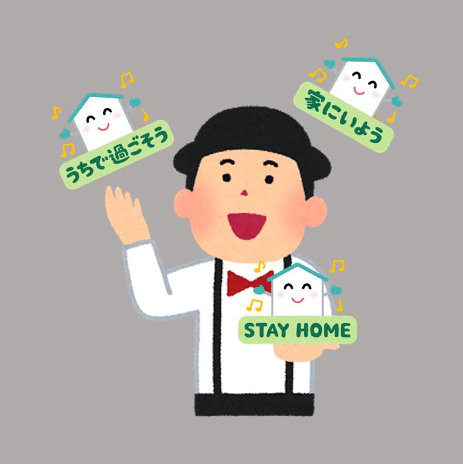 f:id:juggling-gohcho:20200430032446p:plain