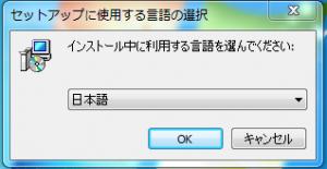 スクリーンショット 2015-03-05 18.51.38