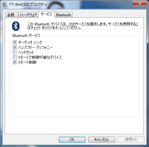 tt-bh03_06