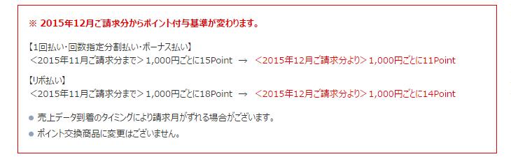 スクリーンショット 2015-08-13 17.41.09