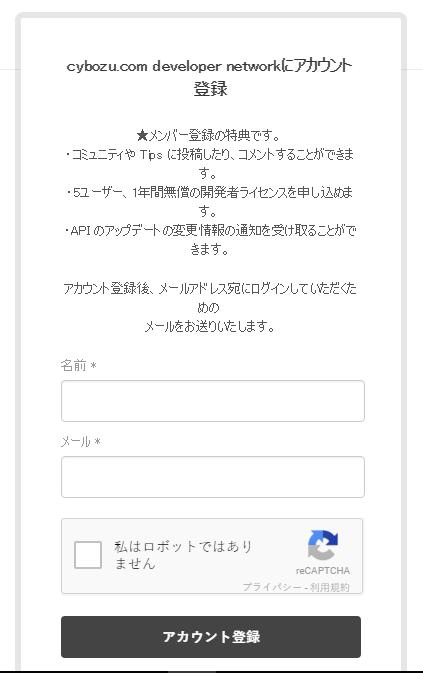 スクリーンショット 2016-01-07 16.25.59