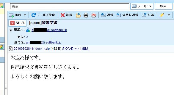 ayashii2
