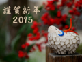 京都新聞写真コンテスト みなさまへ、謹賀新年