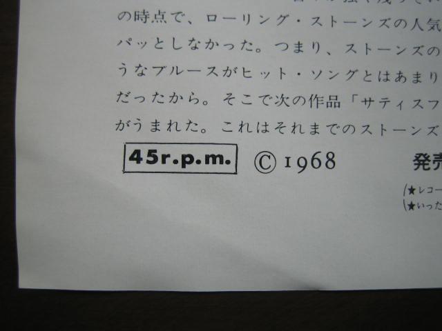 f:id:jukeboy:20210111194555j:plain