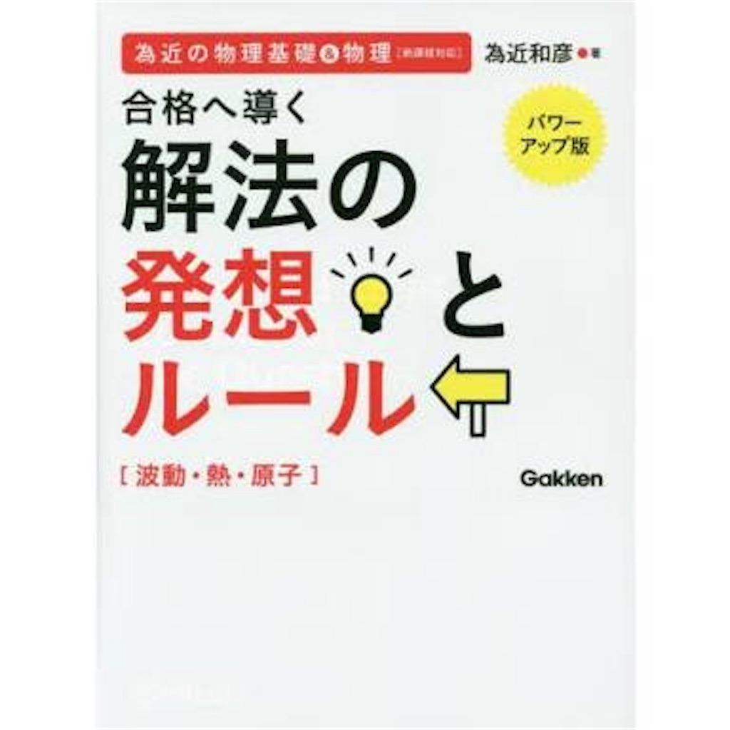 f:id:juken-support:20170301181210j:image