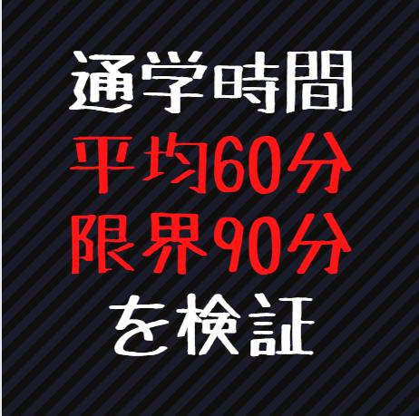 f:id:jukenlab:20200708024952p:plain