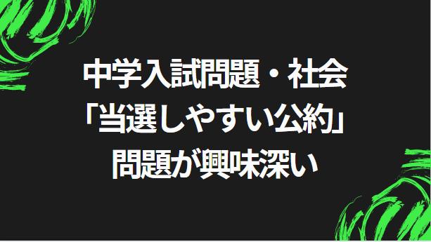 f:id:jukenlab:20200901223956p:plain