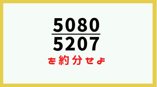 f:id:jukenlab:20201001203358p:plain