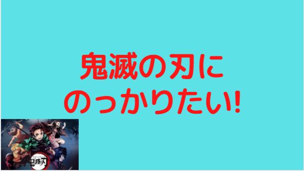 f:id:jukenlab:20201005034824p:plain