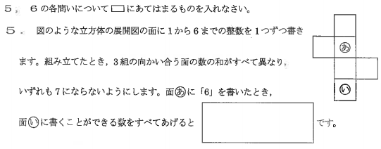 f:id:jukenlab:20210303003645p:plain