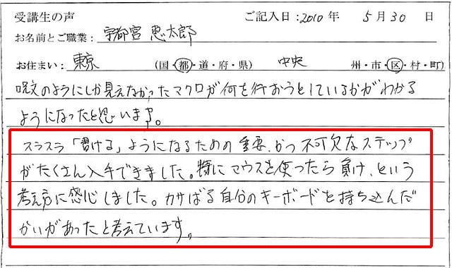 f:id:juku-cho:20100618072035j:image