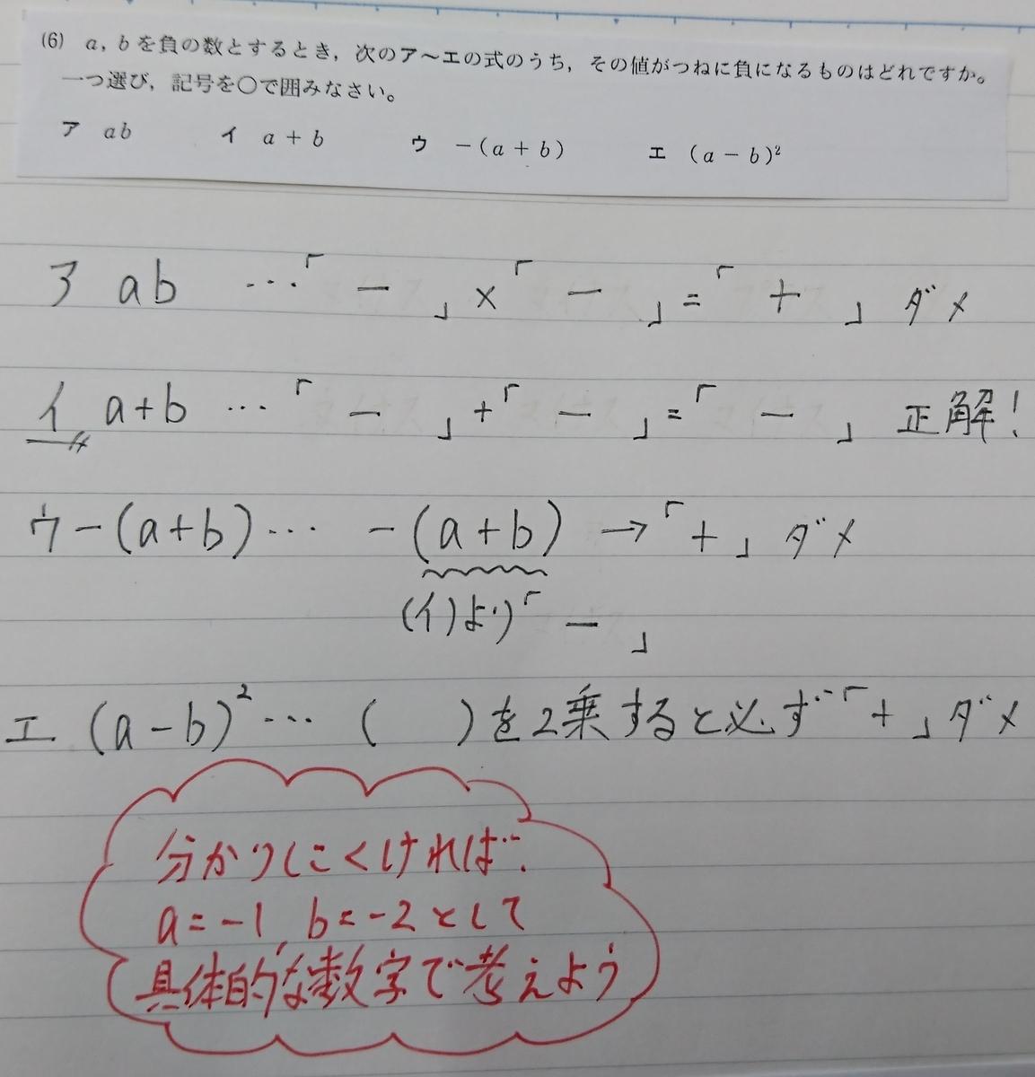 数学B1(6)