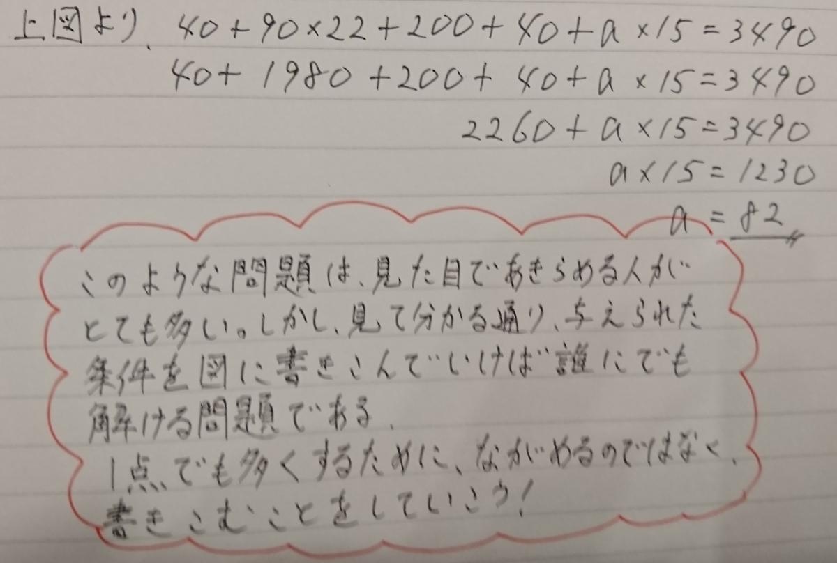 数学B2(2)②