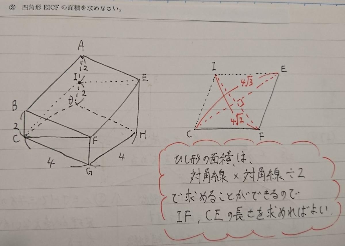 数学B4(1)③_1