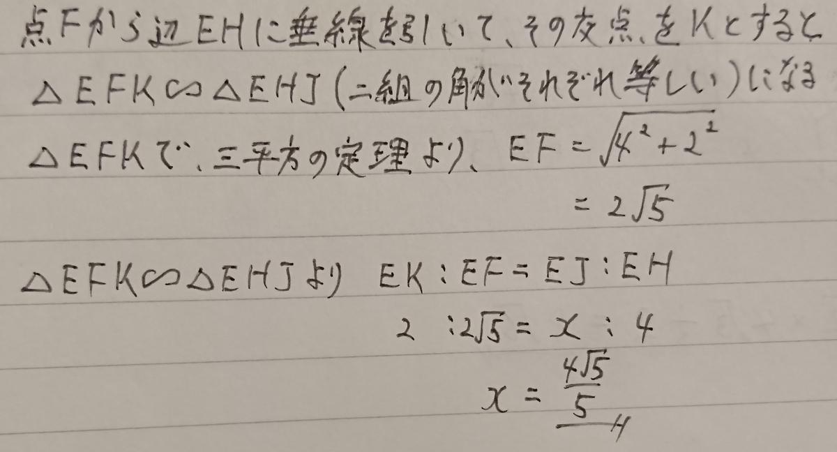 数学)①B4①_2