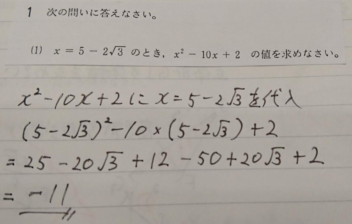 数学C1(1)