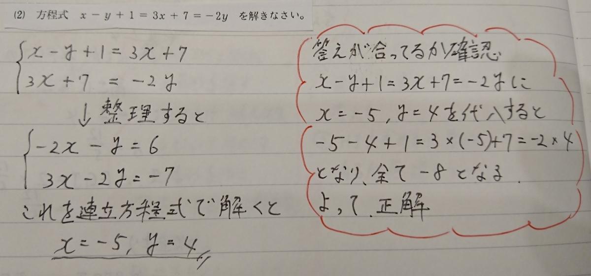 数学C1(2)