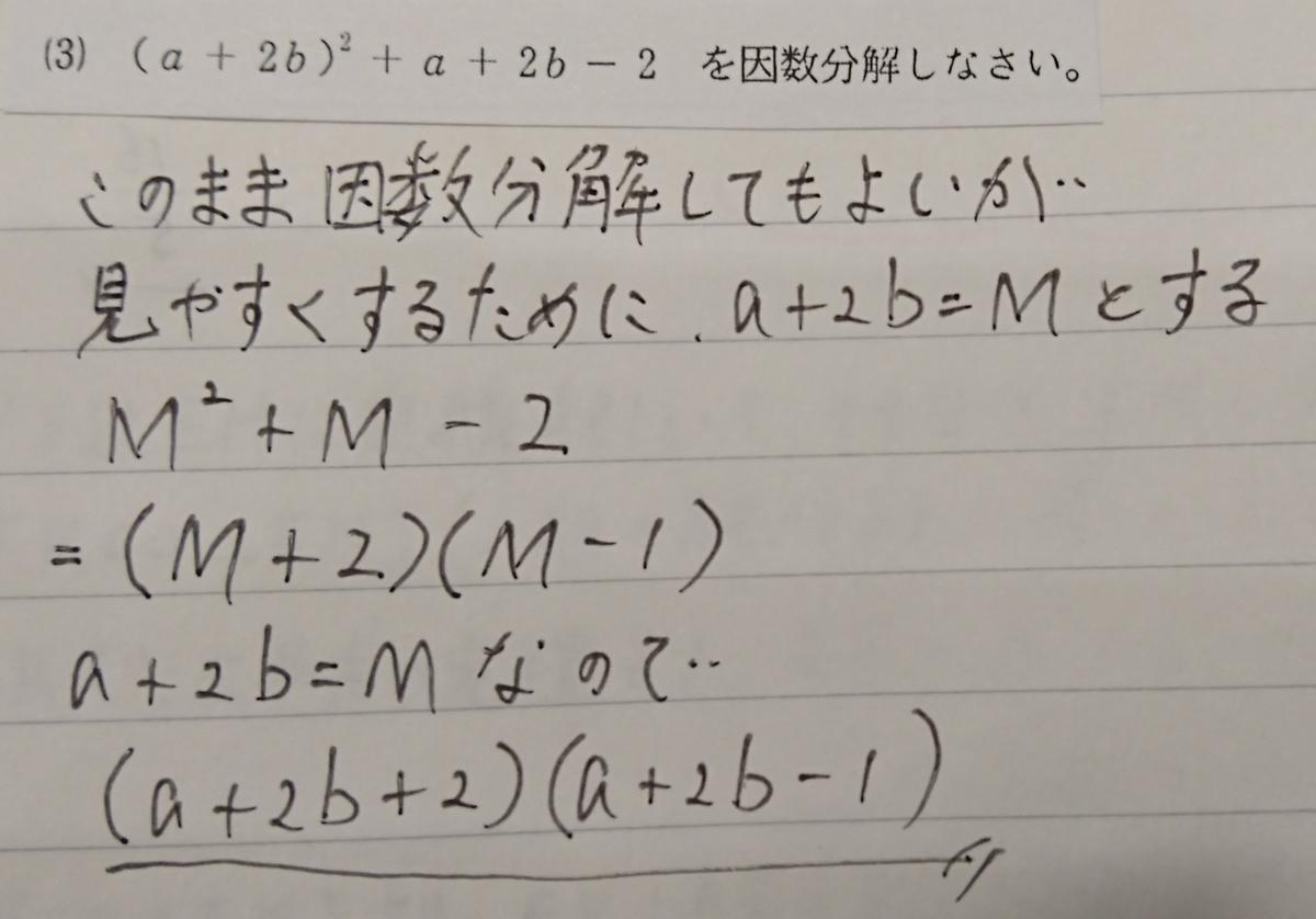 数学C1(3)