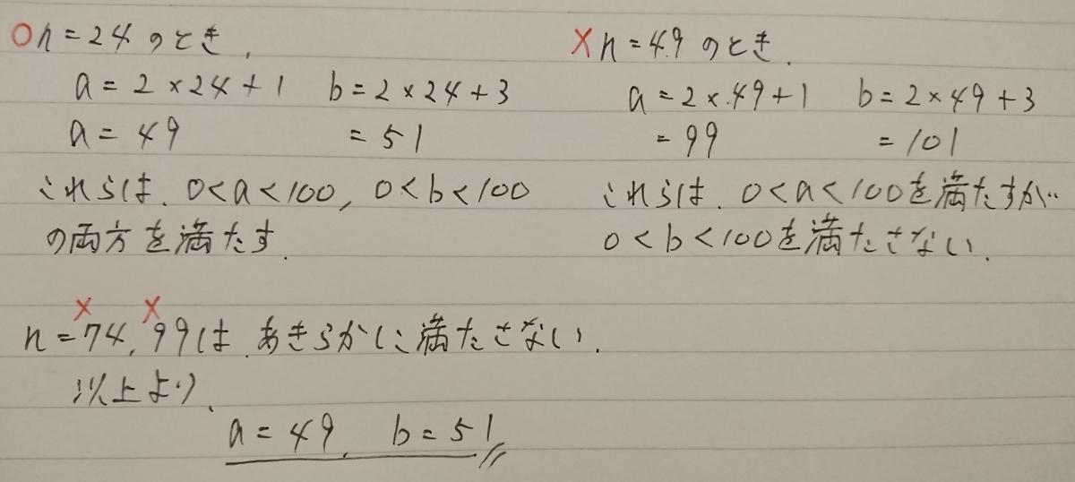 数学C1(7)_2