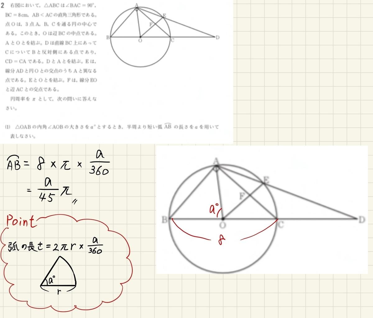 数学C2(1)