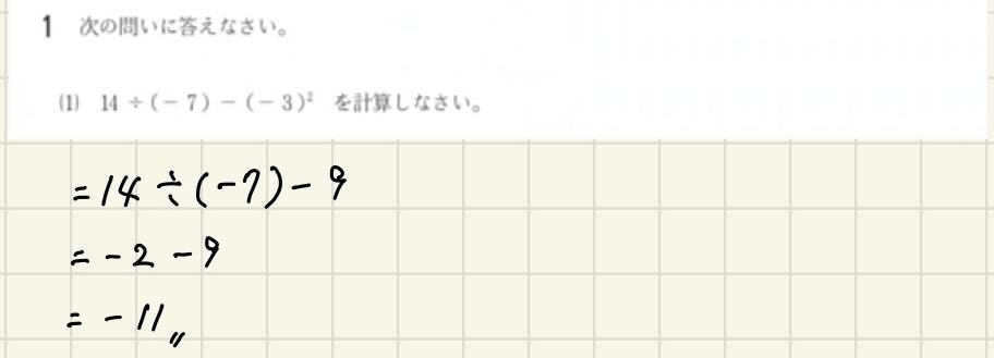 数学B1(1)