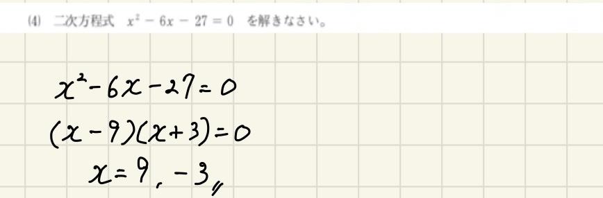数学B1(4)