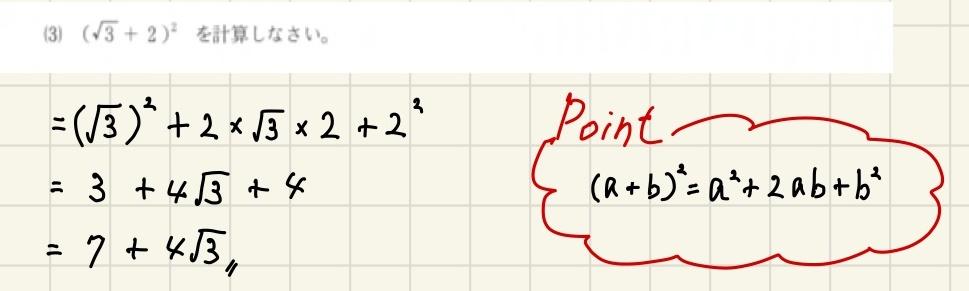 数学B1(3)