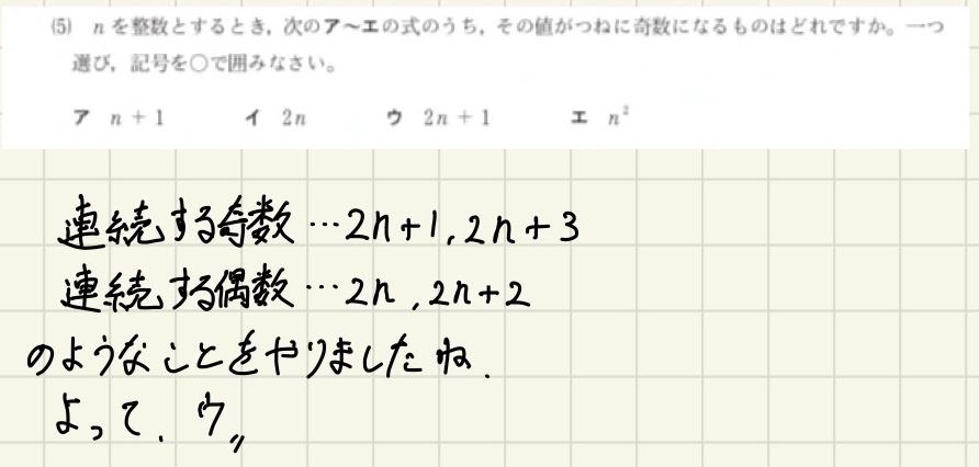 数学B1(5)