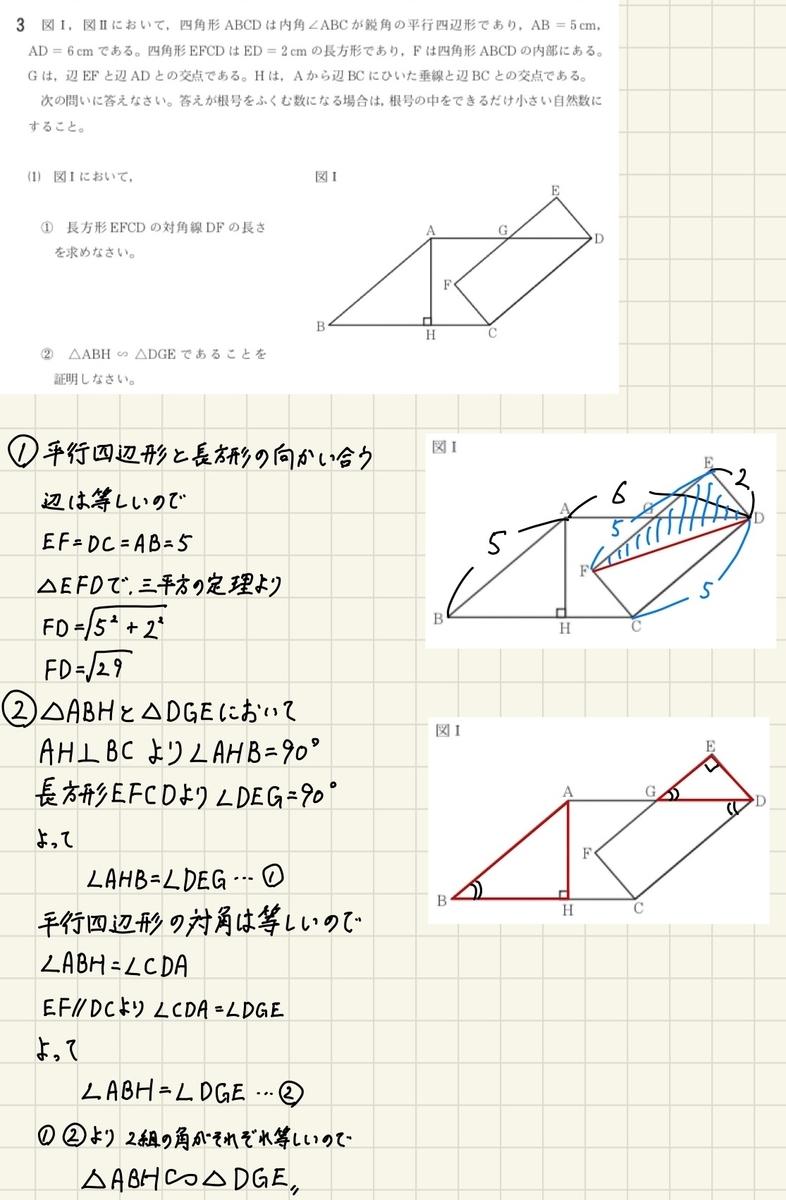 数学B3(1)