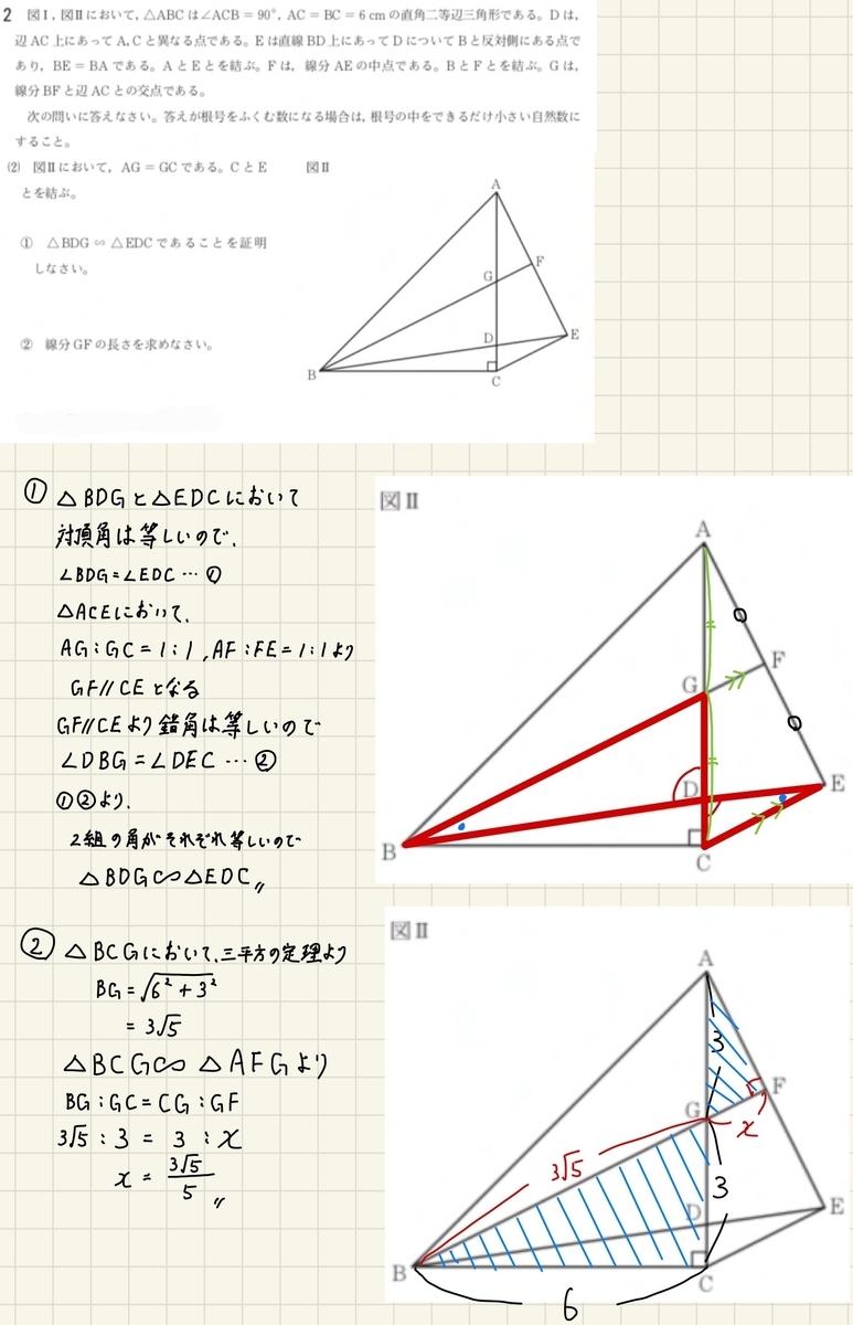 数学C2(2)