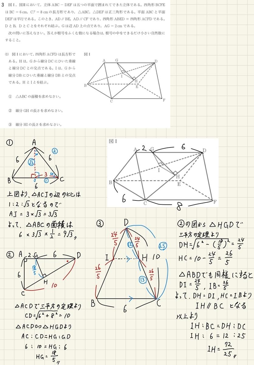 数学C3(1)