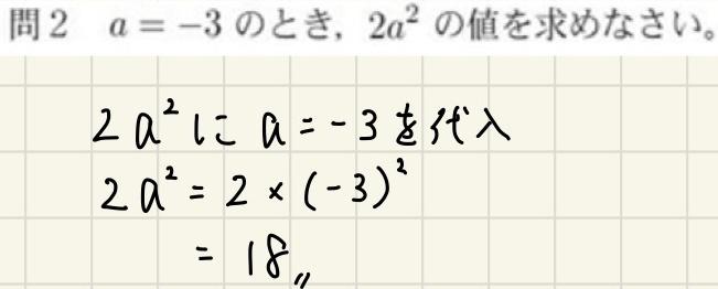 2018北海道数学1_2