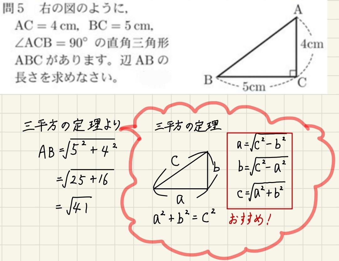 2018北海道数学1_5