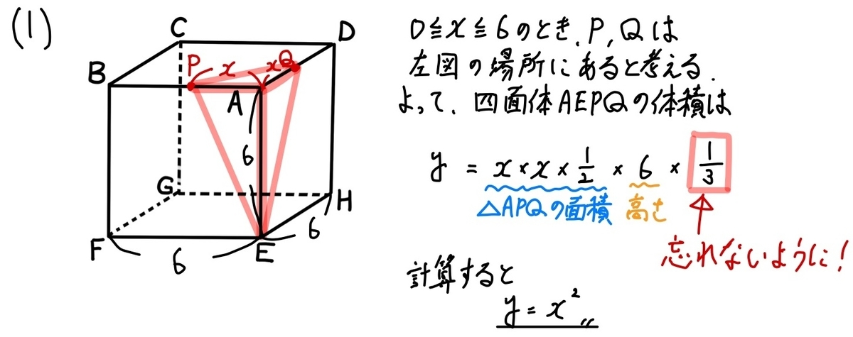 2018群馬数学4_1