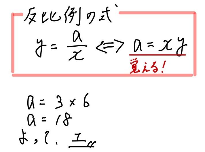 2018千葉数学2_1