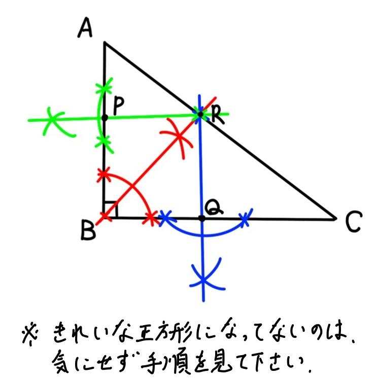 2018千葉数学2_5
