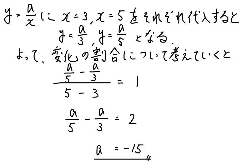 2020大阪数学C1_4
