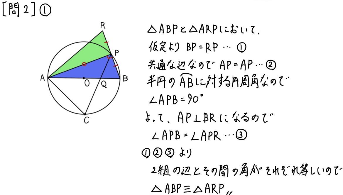 2018東京数学4_2-1