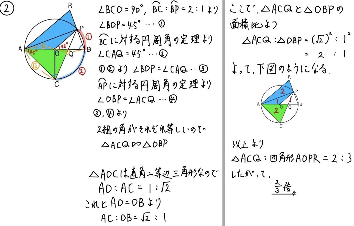 2018東京数学4_2-2