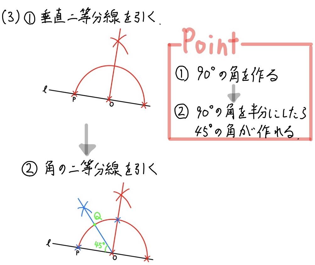 2020秋田数学2_3