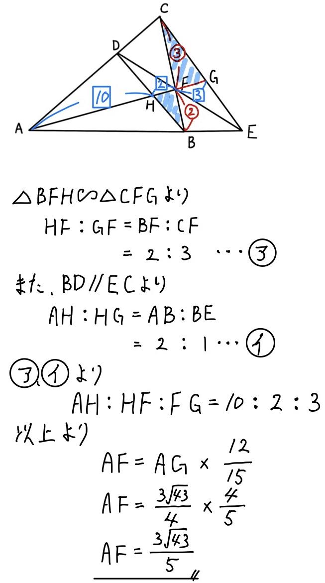 2020宮城数学4_2-2