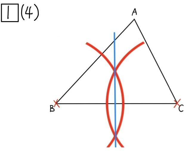 2020茨城数学1_4