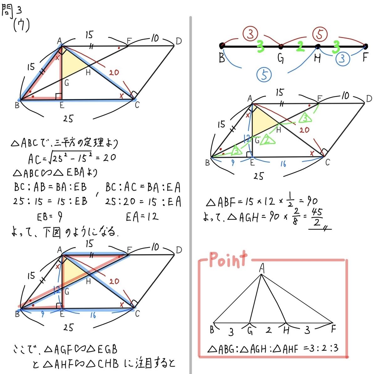 2020神奈川数学3ウ