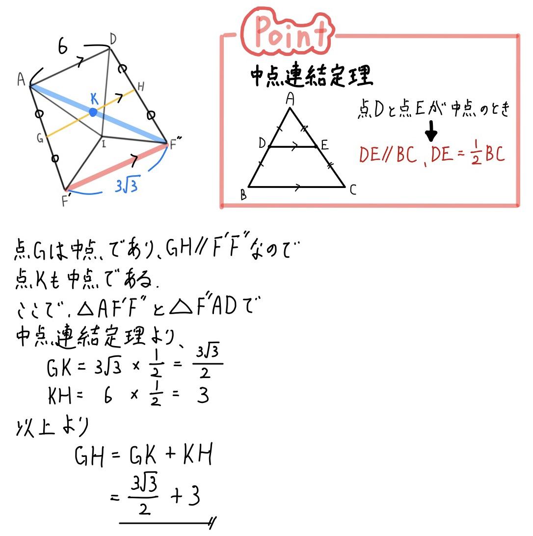 2020神奈川数学6ウ−2