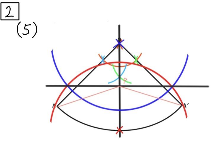 2020千葉公立数学2−5