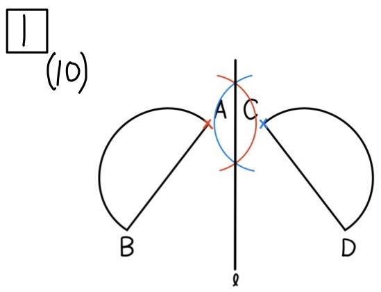 2020長野公立数学1−10