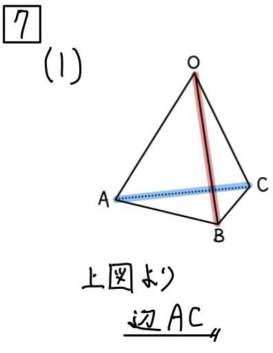 2020石川公立数学7−1