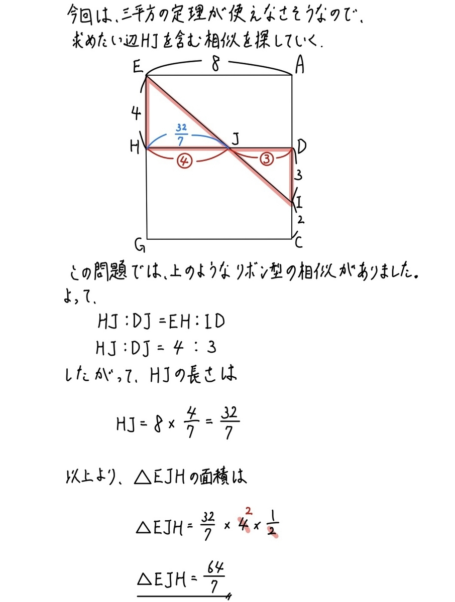 2020大阪数学c3_1-1