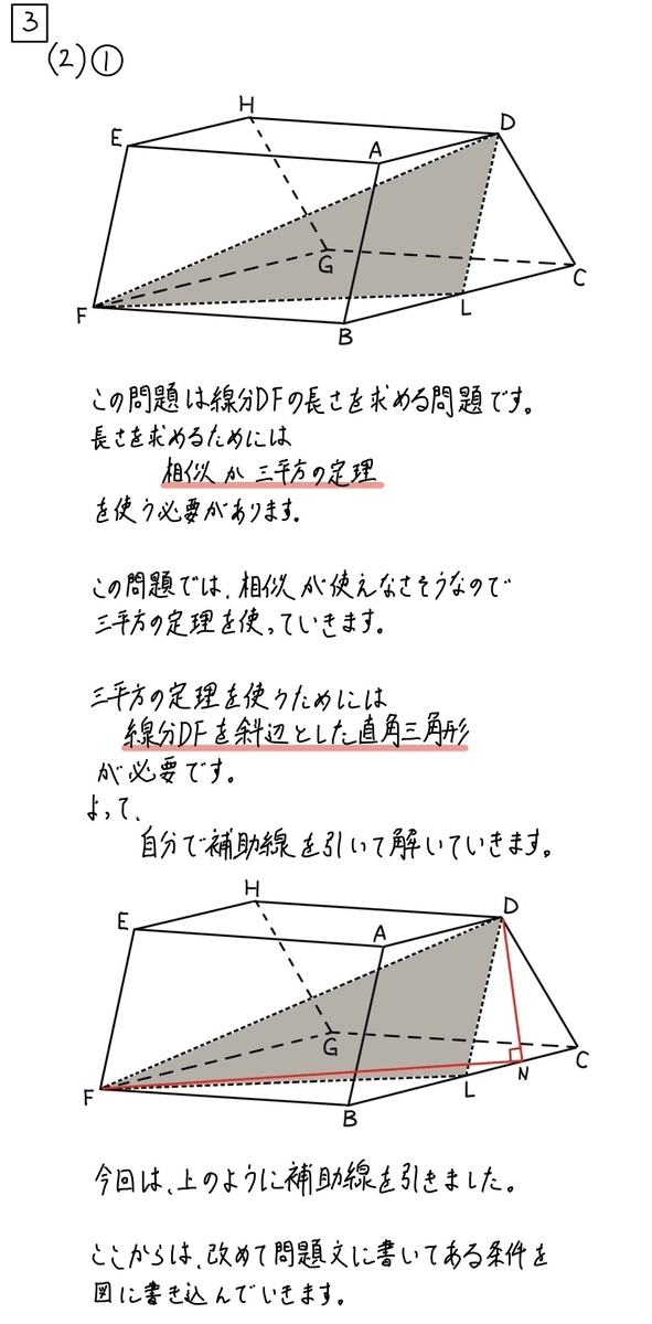 2020大阪数学c1_2-1