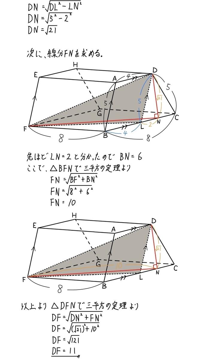 2020大阪数学3_2-1